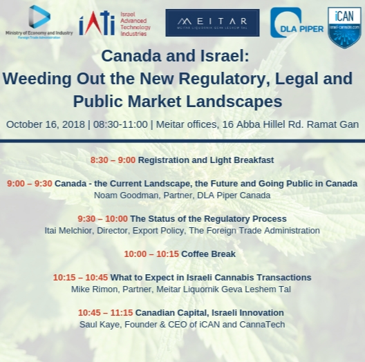 Canada and Israel: Weeding Out the New Regulatory, Legal and Public