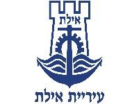 Eilat Municipality