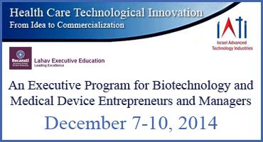 The Health Care Technological Innovation Program