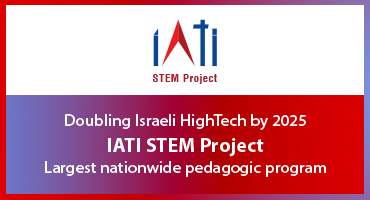 The IATI STEM Project