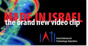 IATI's Made in Israel Clip