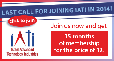 Last Chance to Join the IATI at 2014!