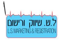 L.S Marketing & Registration