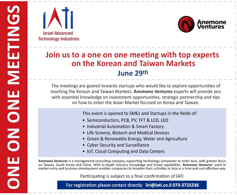 1 on 1 Meetings with top experts on the Korean and Taiwan Markets - IATI